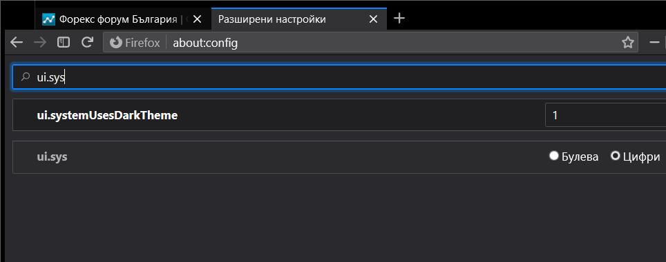 Name:  moar darknessь.png Views: 56 Size:  12.6 KB