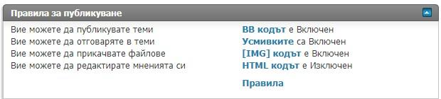 Name:  ьйьйьй.jpg Views: 43 Size:  23.6 KB