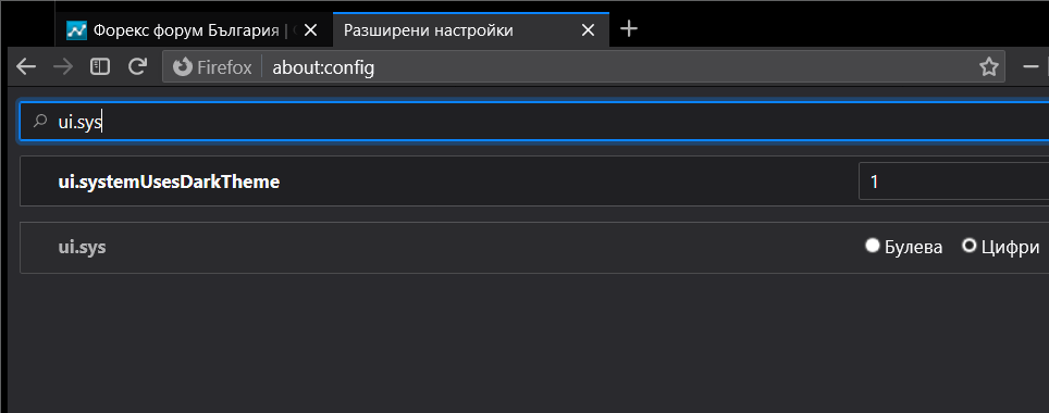 Name:  moar darknessь.png