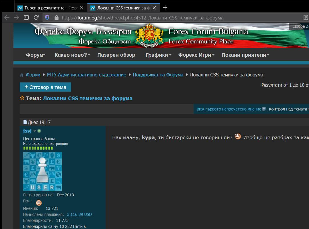 Name:  Форумът.png Views: 9 Size:  242.2 KB